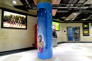 Wisconsin Dells Waterslide Chicago Metra Ad