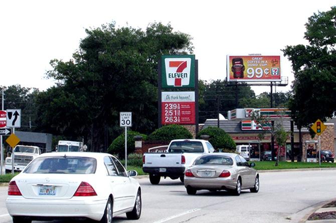7-Eleven Domo Cup Billboard