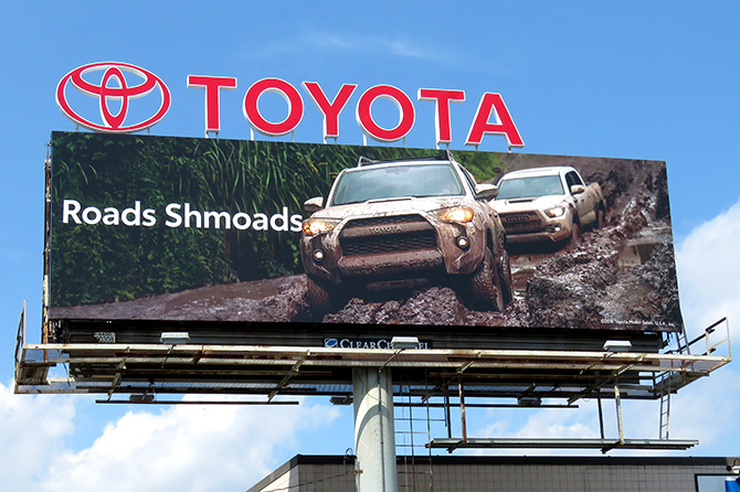 Toyota Roads Schmoads Billboard